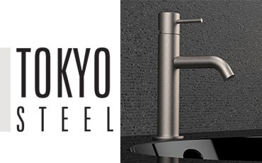 TOKYO STEEL COLLECTION: ETERNAL CHARM
