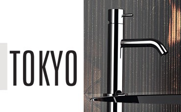 TOKYO COLLECTION: AN ODE TO MINIMALISM